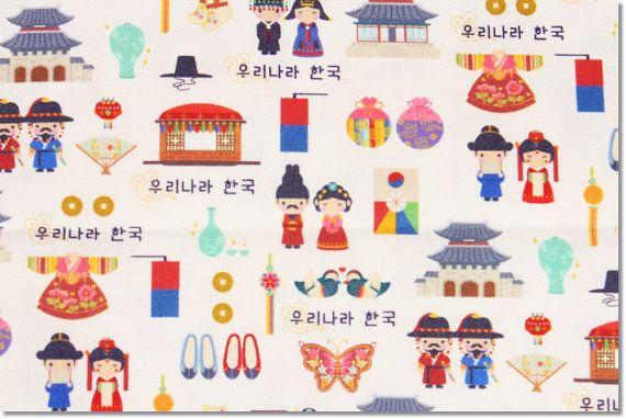 Koreanischen Stoff, dass koreanischen traditionellen Haus, Kostüm, Schuhe, China, Beschriftung und Fan sind gedruckt / in Korea durch den halben Hof hergestellt
