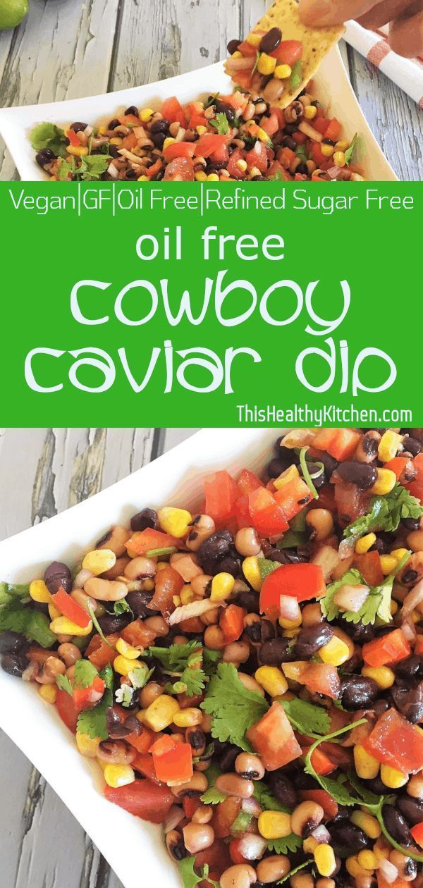 Oil Free Cowboy Caviar Dip - This Healthy Kitchen