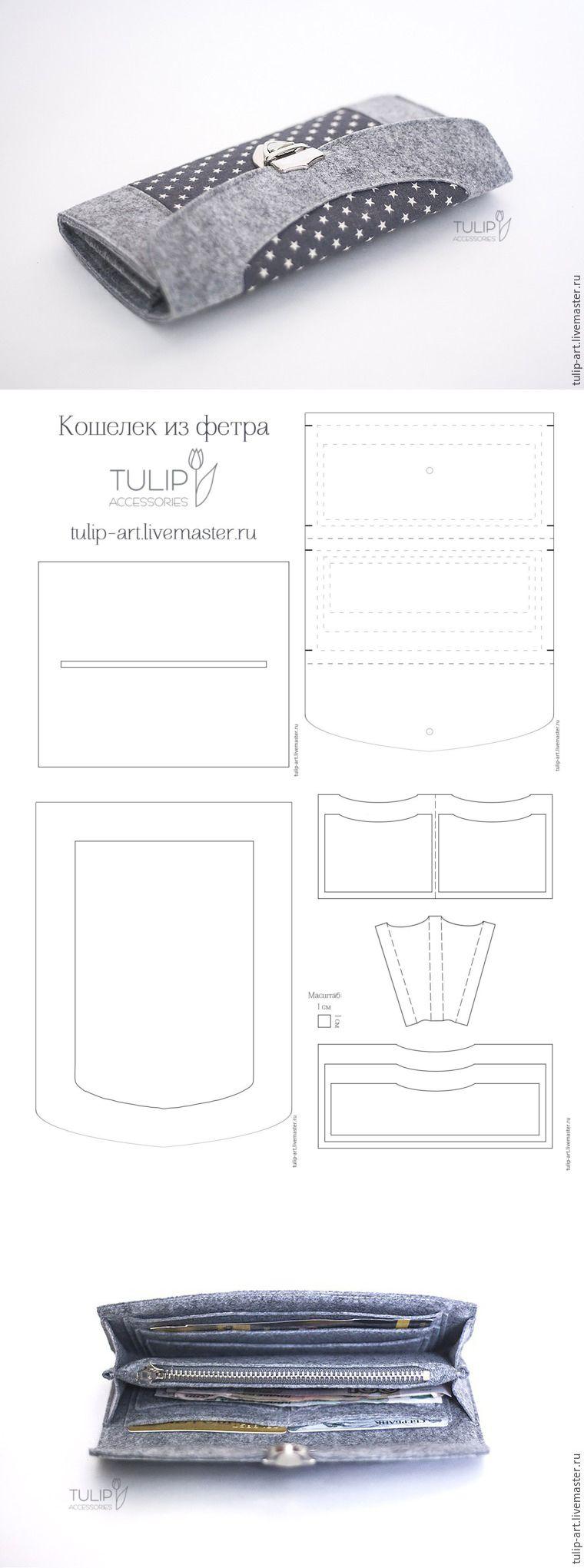 Felt wallet tutorial + pattern / Как сшить удобный вместительный ...