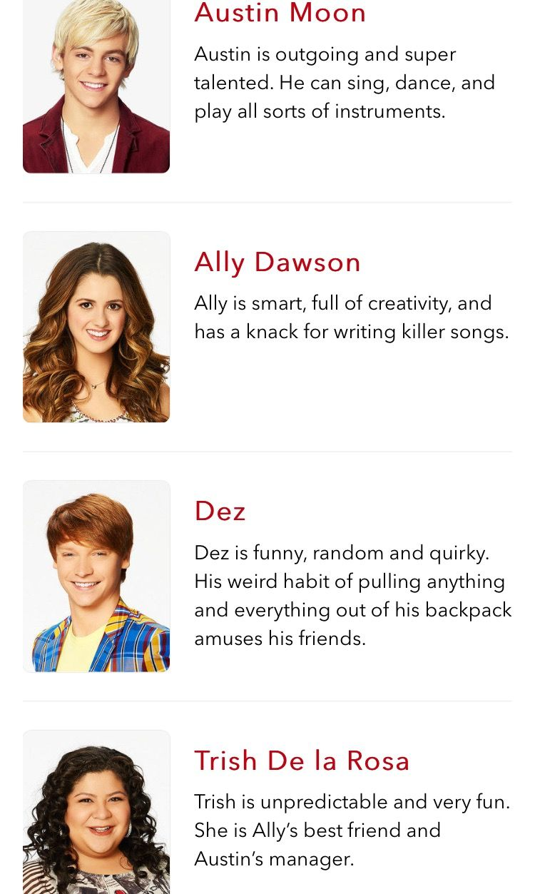 It S Funny How Dez Is Just Dez His Last Name Is Wade Austin And Ally Austin Moon Celebrity Dads