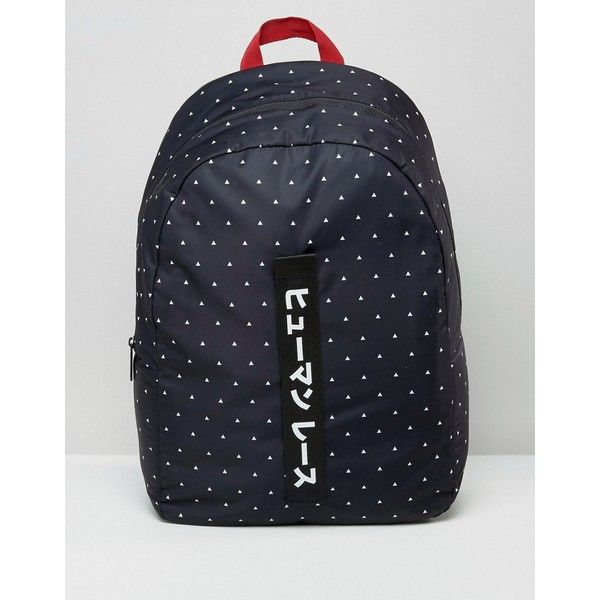 adidas Originals X Pharrell Williams Printed Backpack (£45) ❤ liked on  Polyvore featuring bags d700292ec87ef