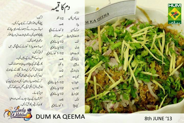 Dam Ka Qeema By Sherin Anwar Cooking Recipes In Urdu Fruit Smoothie Recipes Healthy Spicy Recipes