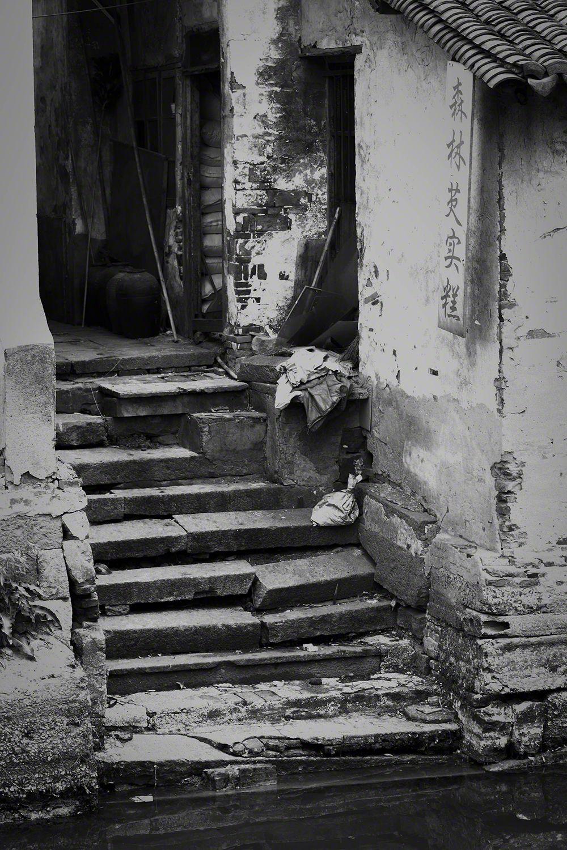 Loss of Consciousness --- by Spiritsgambad — optickitty:  Xitang, Zhejiang, China, 2011   ©...