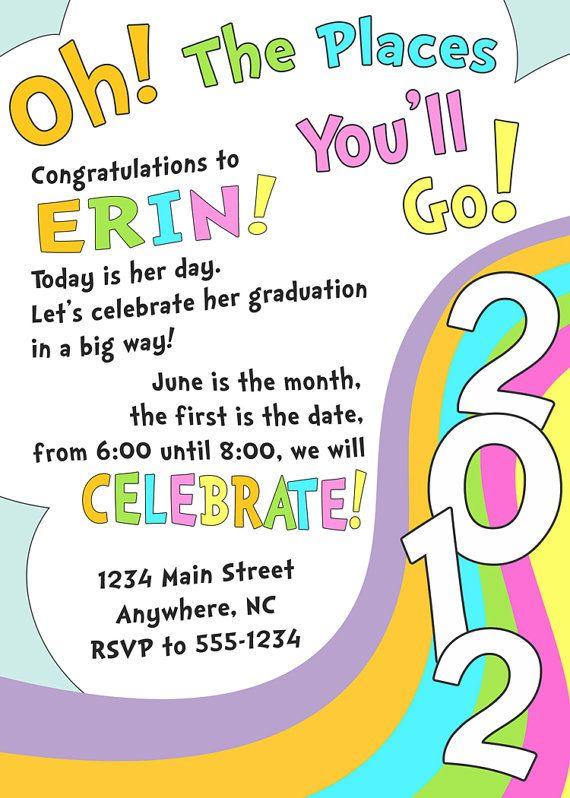 Dr Seuss Oh The Places You Ll Go Graduation Invitation