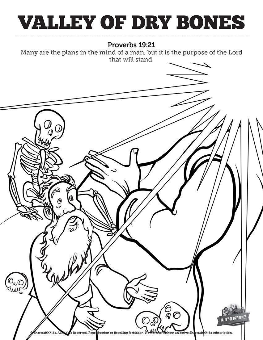 This Is The Feminist Coloring Book You Ve Been Waiting For