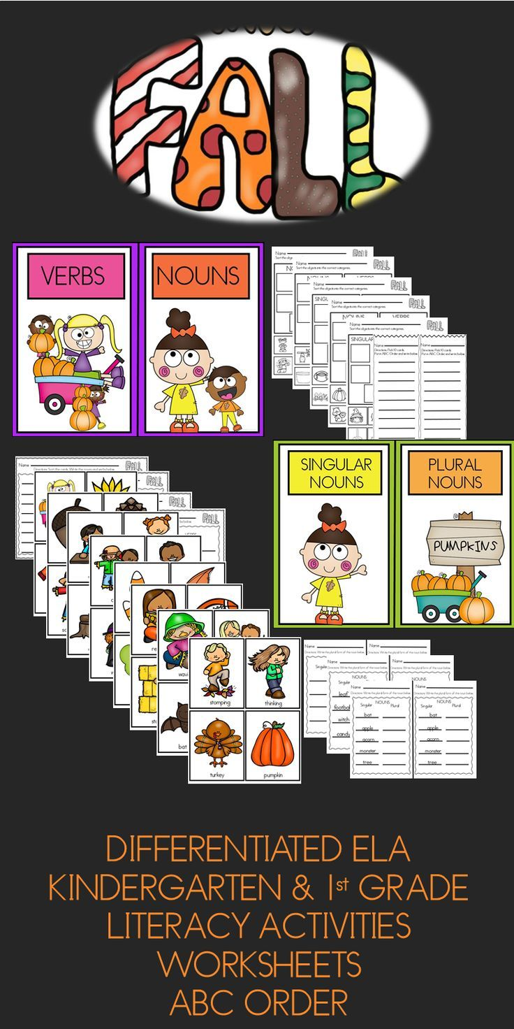 Bring Excitement This Fall To You Language Arts Centers For Your Kindergarten And First Grade S Singular And Plural Nouns Nouns And Verbs Language Arts Centers [ 1472 x 736 Pixel ]