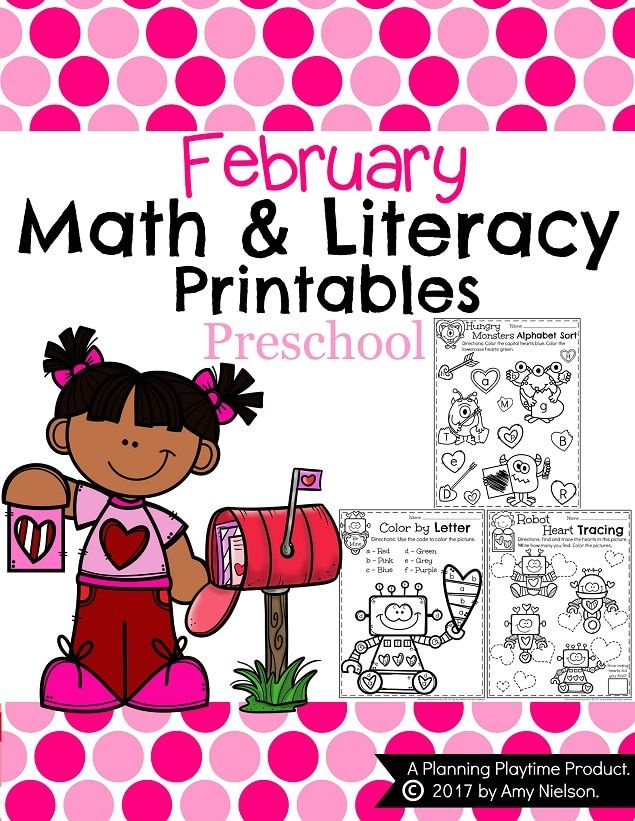February Preschool Worksheets