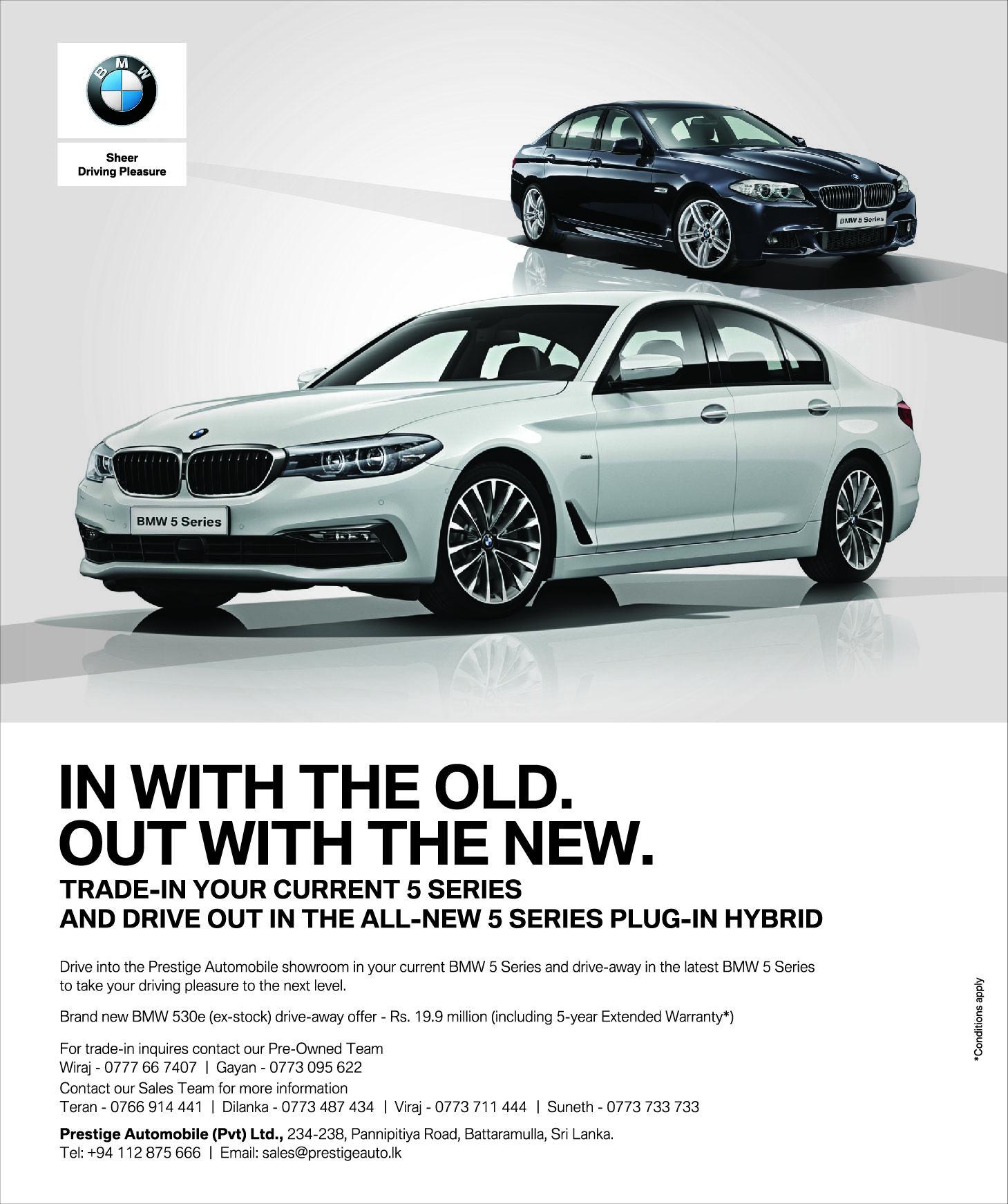 Bmw Print Advertisement Car Advertising Bmw Automobile