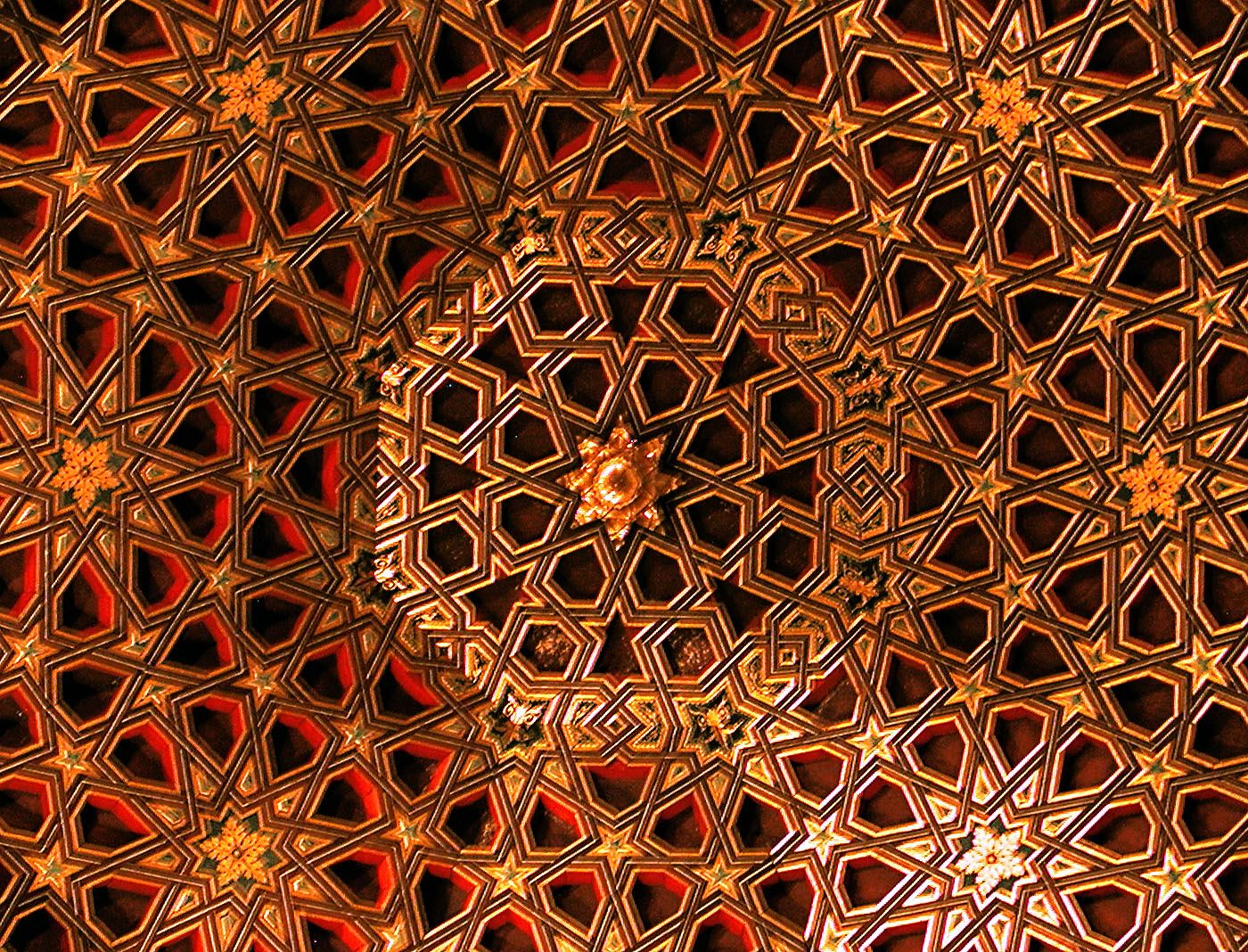 The Alhambra Palace, Seville, Spain