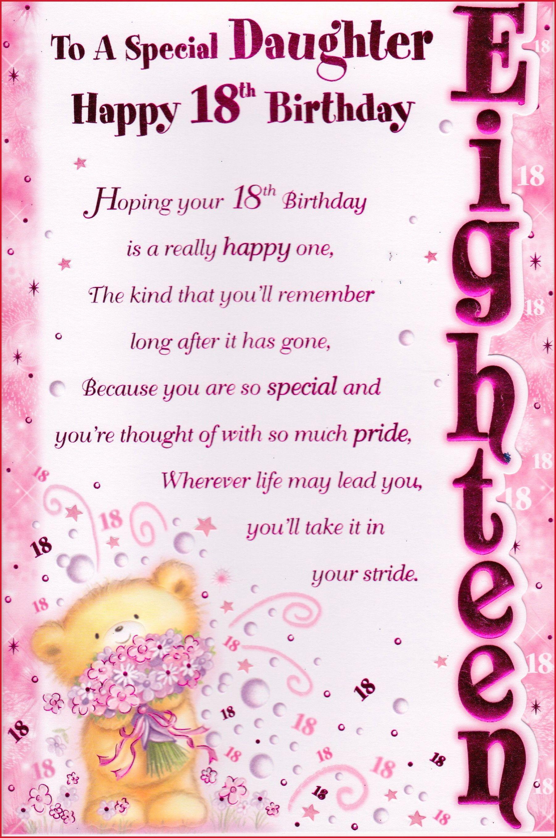 Happy Sweet 18 Birthday Quotes Quotes Drinkquote Com