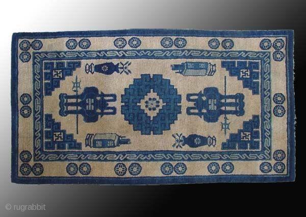 "No.D002 * Chinese Antique Rug ,Origin: Baotou. Age: Late 19th Century.Size: 90x174cm(2'11""x5'9"").Shape: Rectangle.Background Color: Whites."