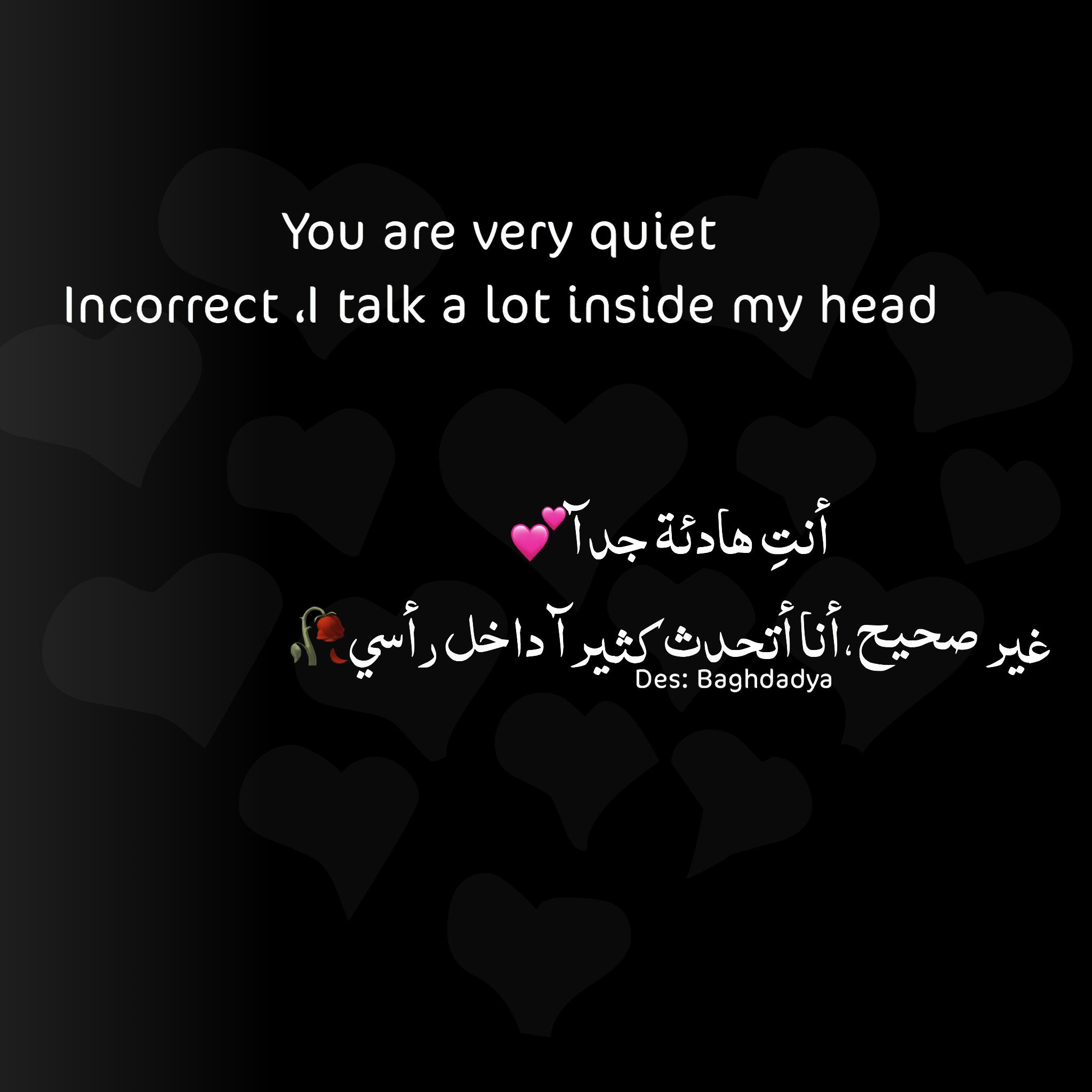 Pin By Fatima Al Doski On رمزيات Arabic Quotes Words Words Of Wisdom