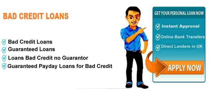 How Loans For Bad Credit Assist During Awful Financial Situations Loans For Bad Credit Bad Credit Score Bad Credit