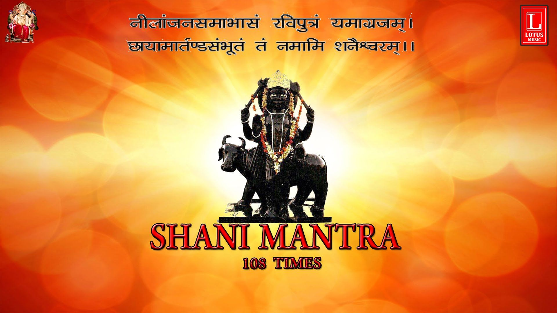 Download Lord Shani Dev Maha Mantra | Shani Beej Mantra 108 times | REMOVE  BAD EFFECTS OF SHANI AND SADE-SATI