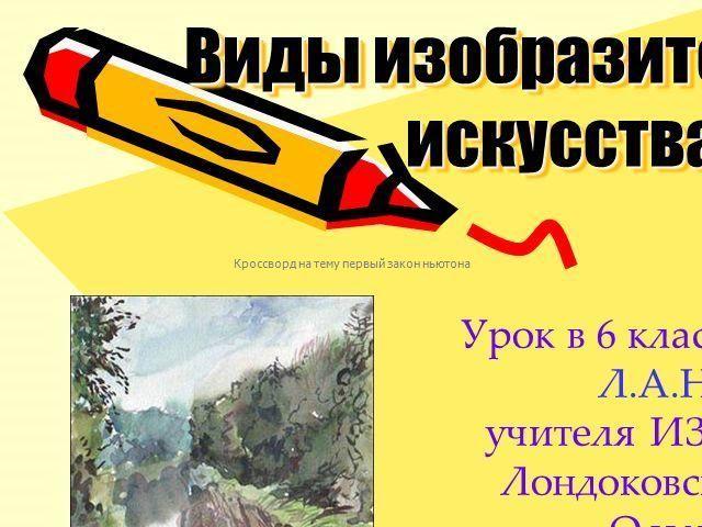 русская кухня азбука домашнего терроризма скачать fb2
