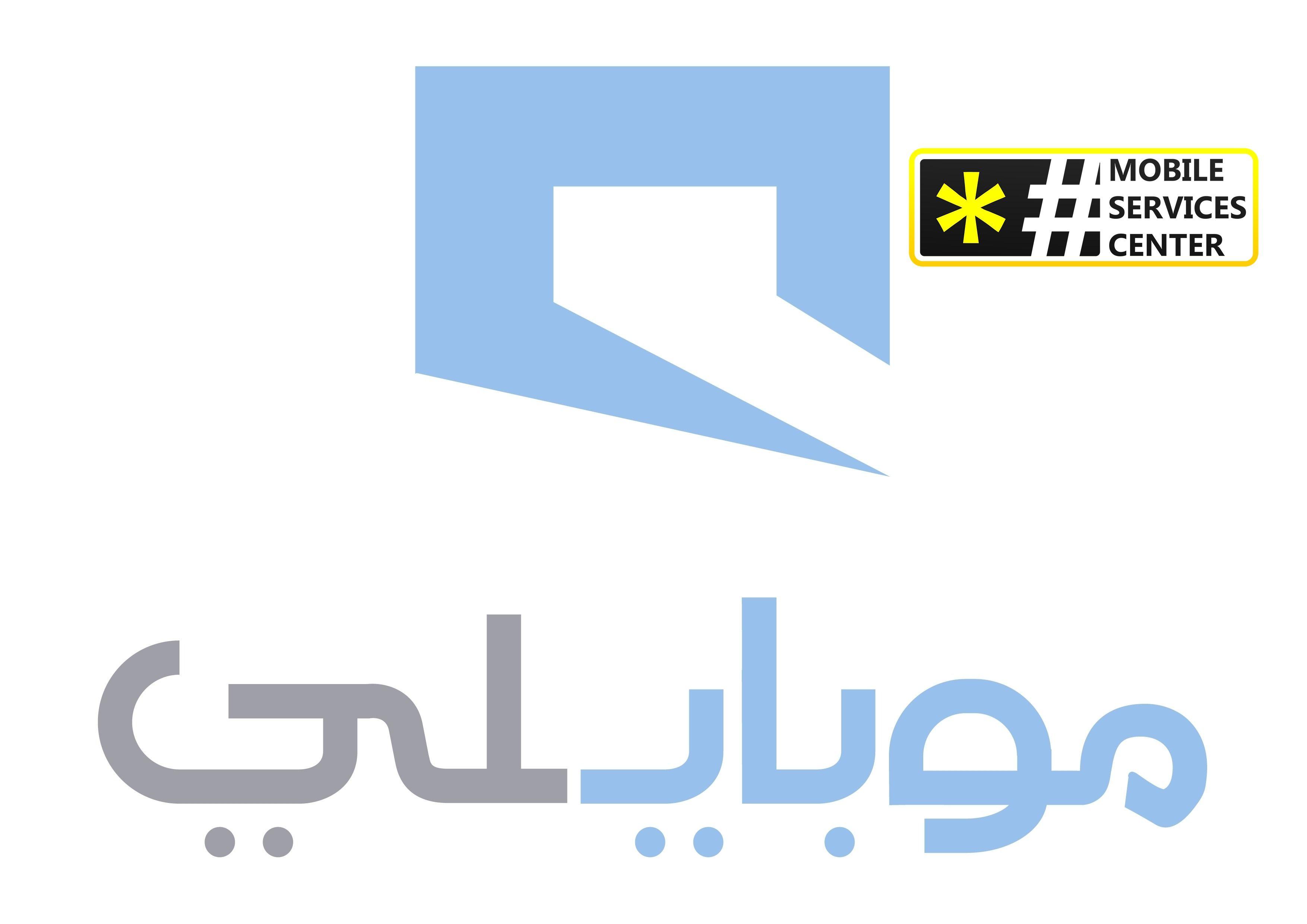 كيف أرسل كول مي موبايلي Tech Company Logos Company Logo Ibm Logo