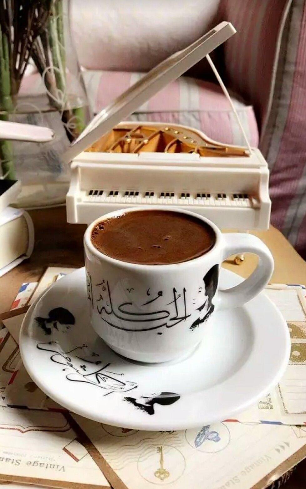 مساء الخير Café com amor, Grãos de café, Chocolate quente