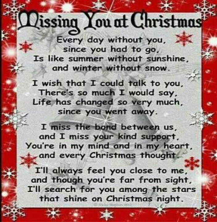 My First Christmas In Heaven Poem - Google Search
