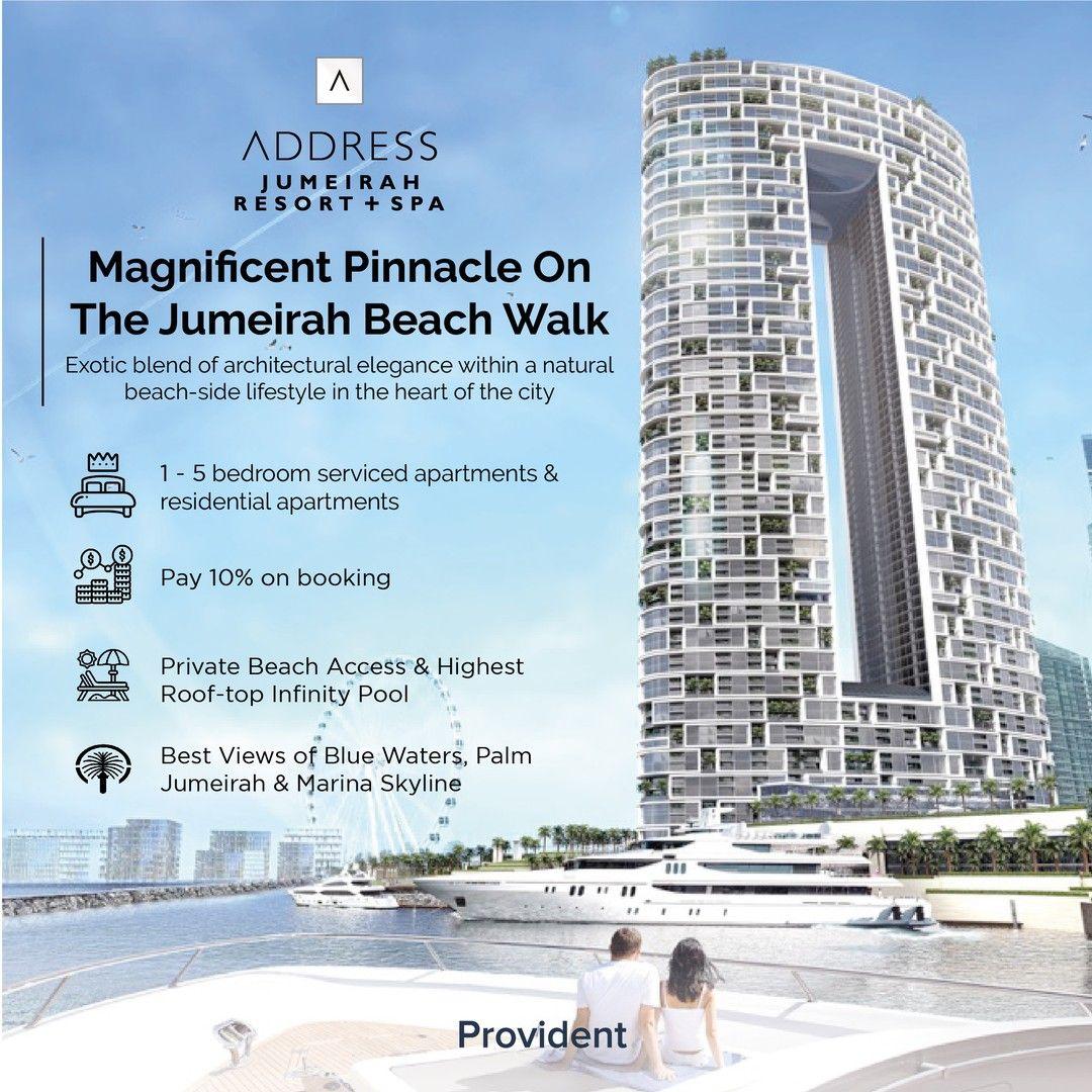Earn Great Returns From Dubai S Address Residences Jumeirah Resort Spa The Latest Waterfront Development In Jumeirah Beach Walk Infinity Pool Palm Jumeirah