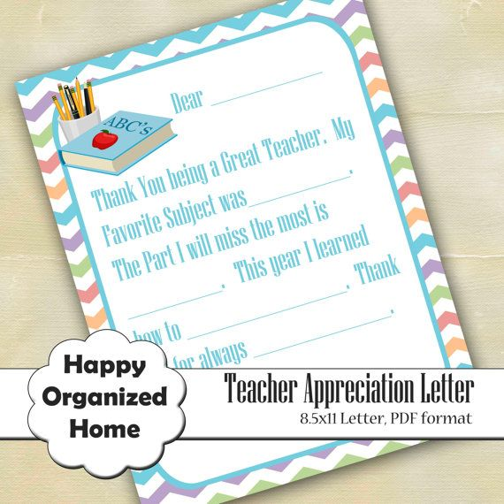 Teacher Appreciation Gift Letter End of by HappyOrganizedHome - appreciation letters pdf
