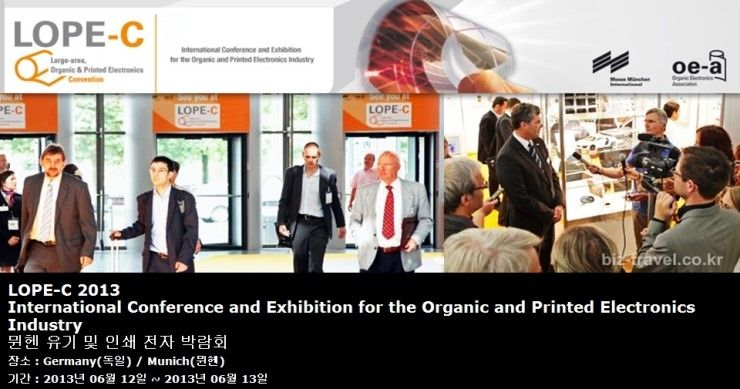 LOPE-C 2013 International Conference and Exhibition for the Organic and Printed Electronics Industry 뮌헨 유기 및 인쇄 전자 박람회