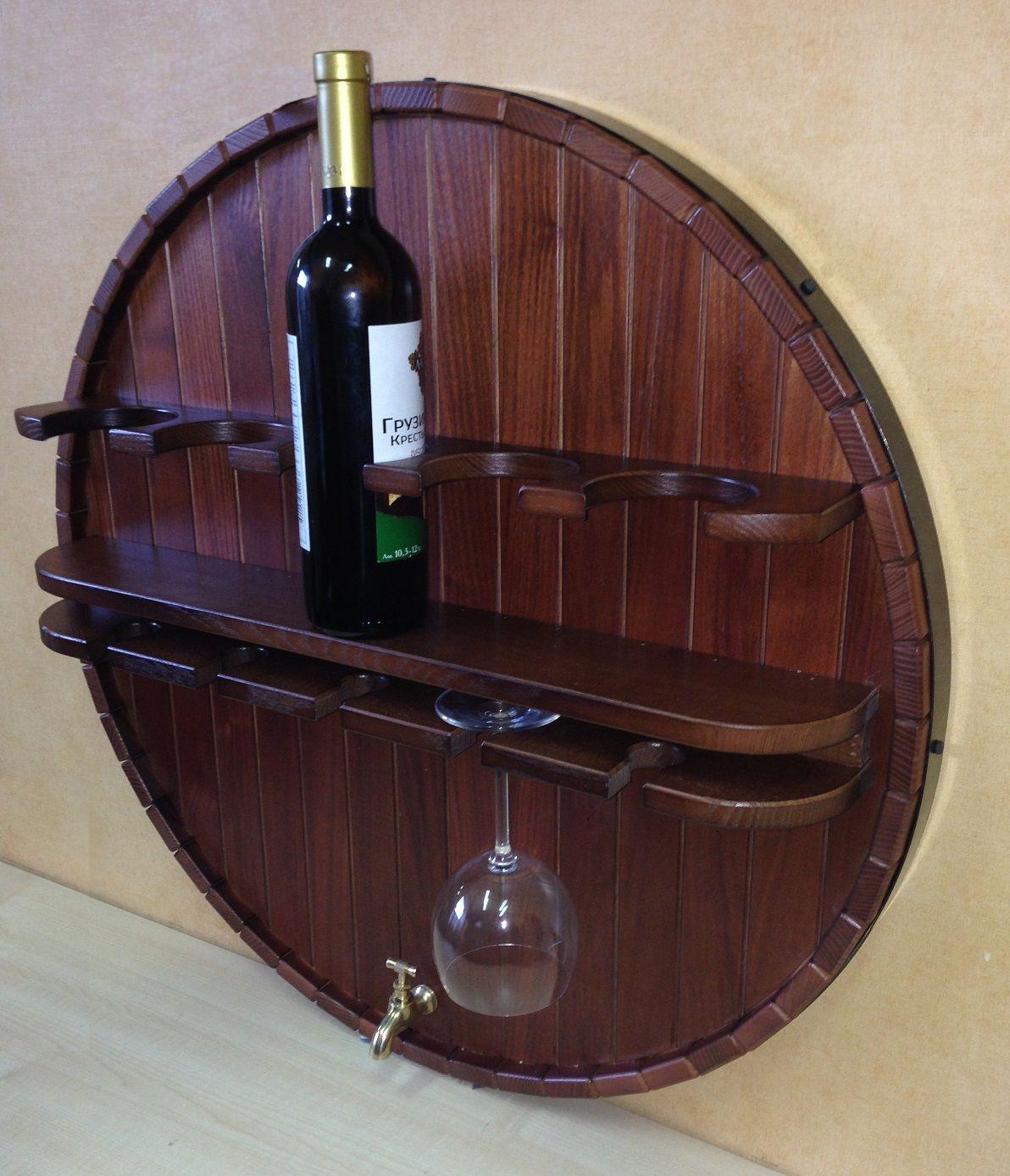Полка навесная для хранения вина HP-001. Цены снижены.   vineras ...