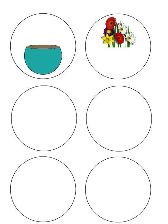 thaumatrope template stem storytime pinterest coloriage 5 sens et optique. Black Bedroom Furniture Sets. Home Design Ideas