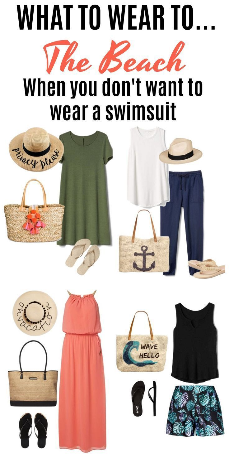 4 outfit ideas for the beach swimsuit