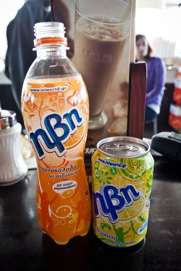 Greek soda