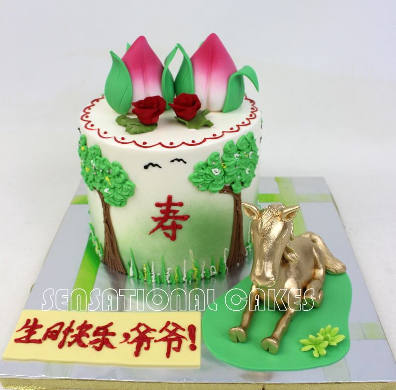 GOLDEN HORSE LONGEVITY CAKES FOR GRANDPA YEYE PEACH THEME CREAM