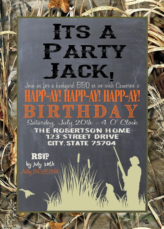 Duck Dynasty Birthday Invitation By Papernpeonies On Etsy 15 00
