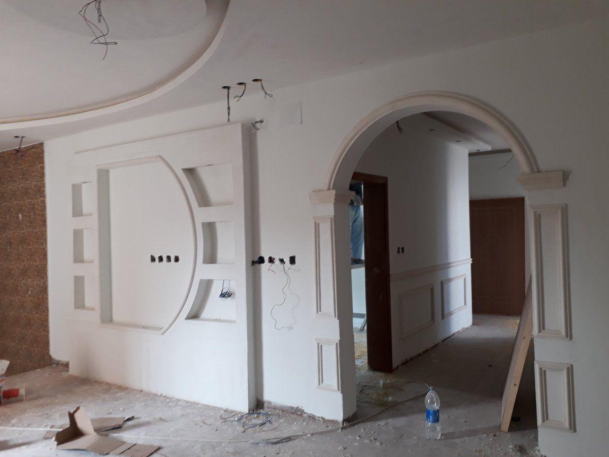 نتيجة بحث الصور عن أقواس جبس Ceiling Design Design Home Decor