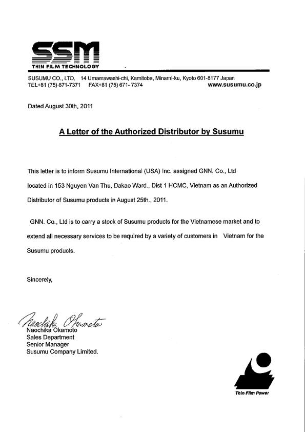 New Brand Authorization Letter Format For Flipkart