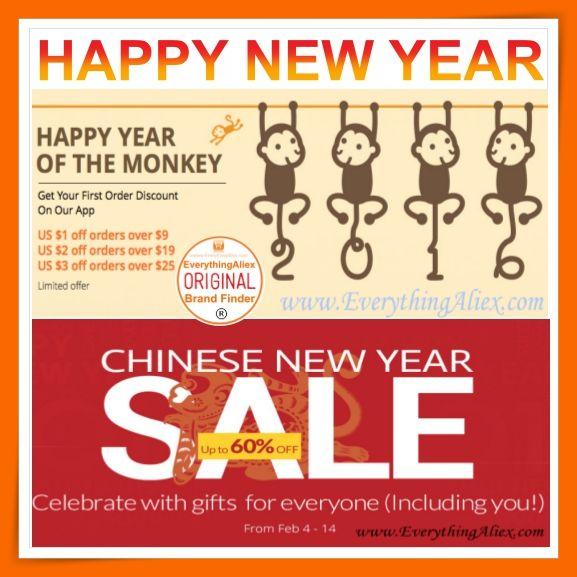 chinese new year 2016 year of the monkey aliexpress sale the new year - Chinese New Year 2016 Date