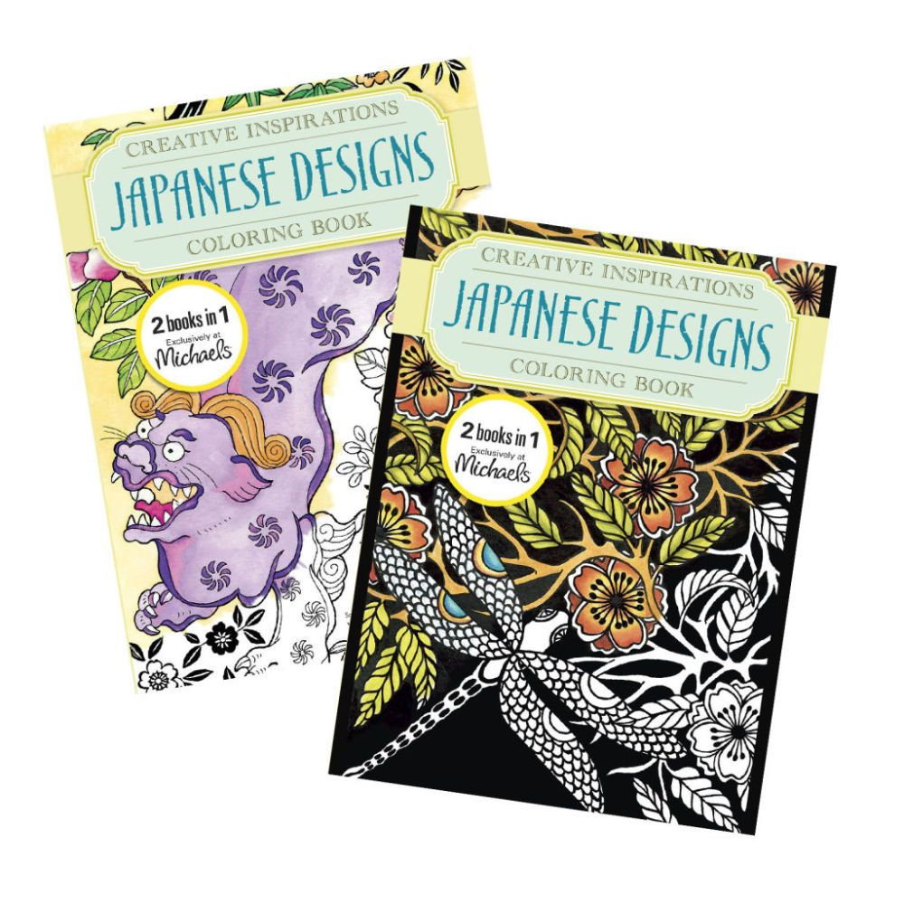 Creative Inspirations Japanese Designs Coloring Book