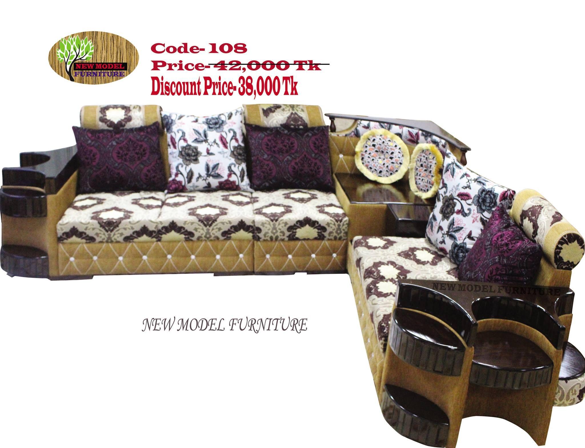 Eid Al Adha 39 big offer on Furniture Price in Bangladesh ...   eid furniture
