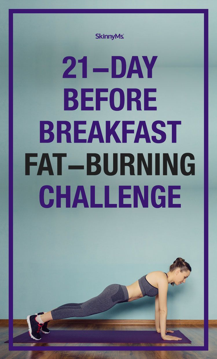 How to burn fat faster photo 4