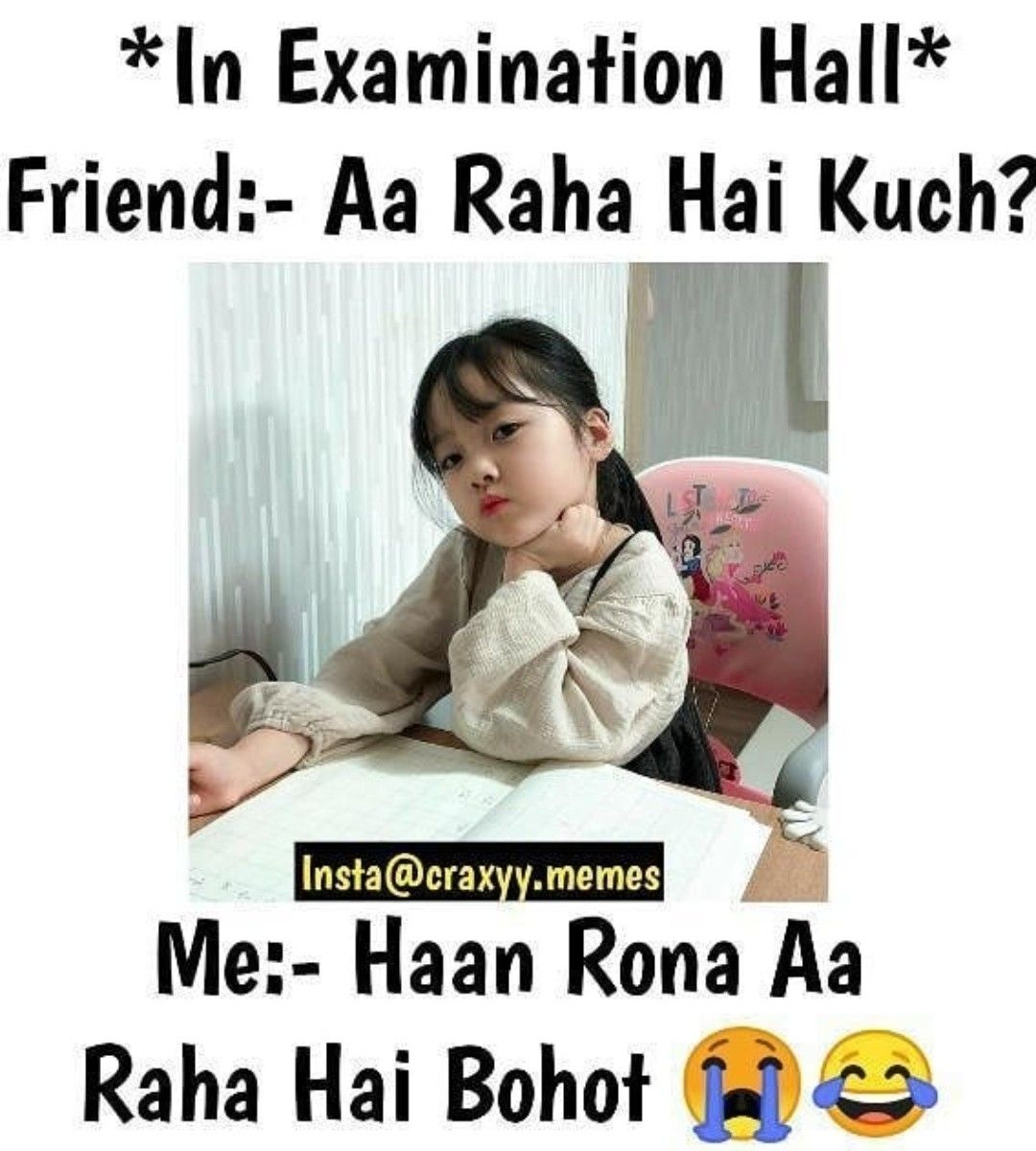 Pin By Kajal Pandey On My Choice Latest Funny Jokes Fun Quotes Funny Very Funny Jokes