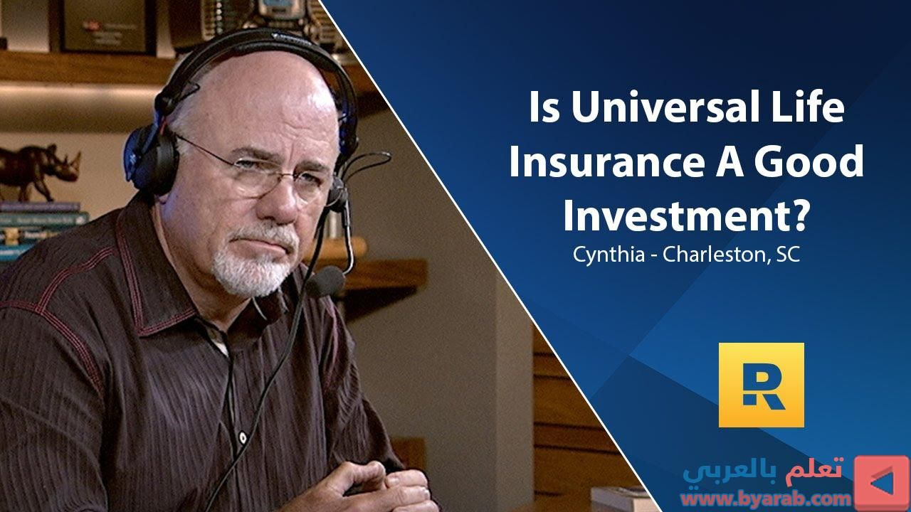 Is Universal Life Insurance A Good Idea? in 2020 ...