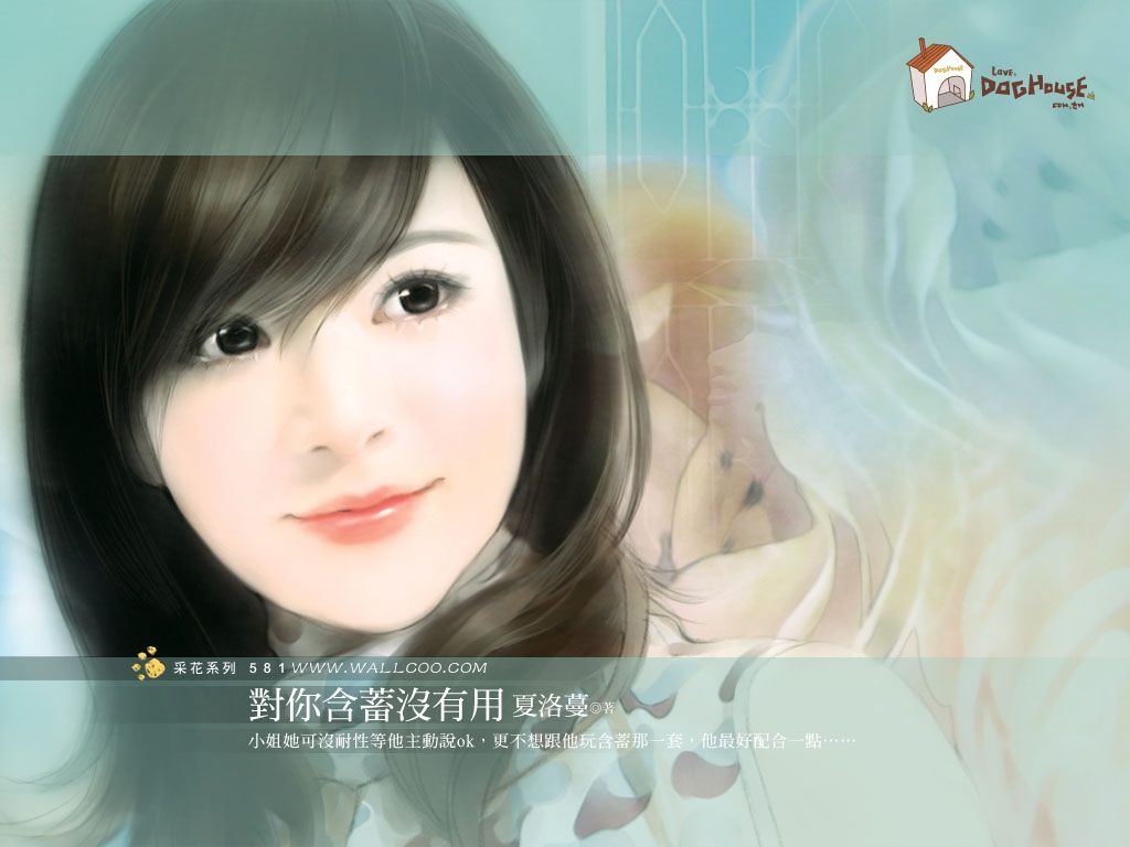 Pin by marek on asian girls graphicsillustrationspaintings romance novel covers romance novels beautiful chinese girl chinese painting chinese art girl paintings girl wallpaper asian ladies cover girl voltagebd Image collections