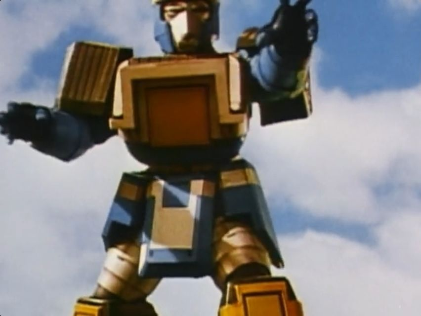 Mighty Morphin Power Rangers Zords: Blue Shogunzord ...