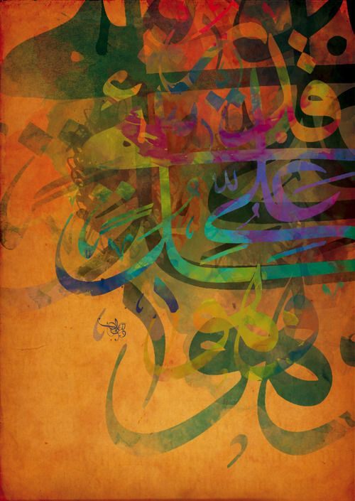 Color layering and Arabic characters (don't know the artist; contemporary)