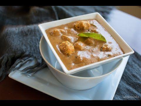 4 sandige huli unde huli kannada karnataka recipes youtube 4 sandige huli unde huli kannada karnataka recipes youtube forumfinder Gallery