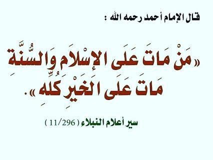 رياض ابو خديجة Google Arabic Calligraphy Calligraphy Signs