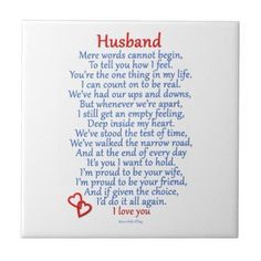 happy valentines day to my husband poem husband love gifts from zazzle by nikiclix