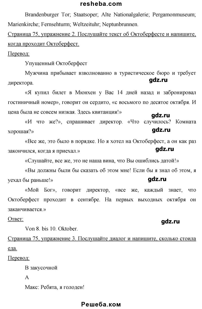 Готовые чертежи к учебнику гордеенко 9 класс