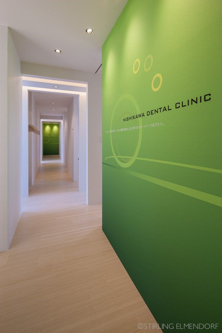 Nishikawa Dental Clinic Stirling Elmendorf With Images