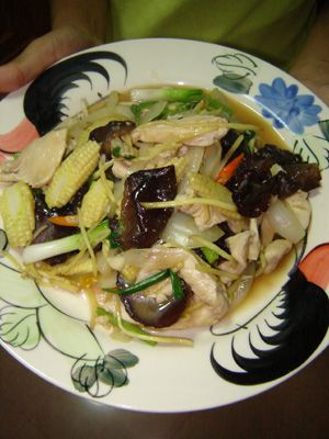 Authentic thai recipe for ginger chicken thai cooking lesson with authentic thai recipe for ginger chicken thai cooking lesson with video and step by step instructions gai pad khing yummy pinterest forumfinder Images