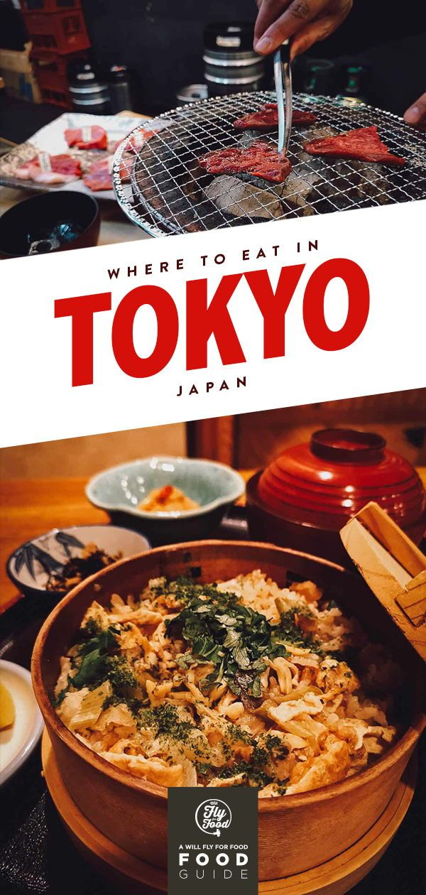 Planning a trip to Tokyo, Japan? This Japanese food guide will teach you what and where to eat in Tokyo. Learn where to get great examples of dishes like sushi, ramen, monjayaki, fukagawa meshi, motsunabe, and more. #japan #tokyo #japanesefood #sushi #olympics2020