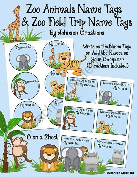 Zoo Animal Name Tags & Zoo Field Trip Name Tags from ...